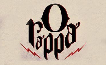 O Rappa passa o rodo no Marco Zero em CD e DVD