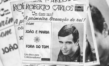 A gestação de um Rei: 60 anos da primeira gravação de Roberto Carlos