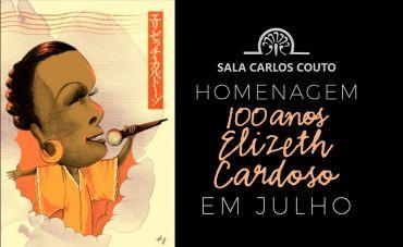 Sala Carlos Couto comemora o centenário da Divina Elizeth Cardoso com lives e vídeos